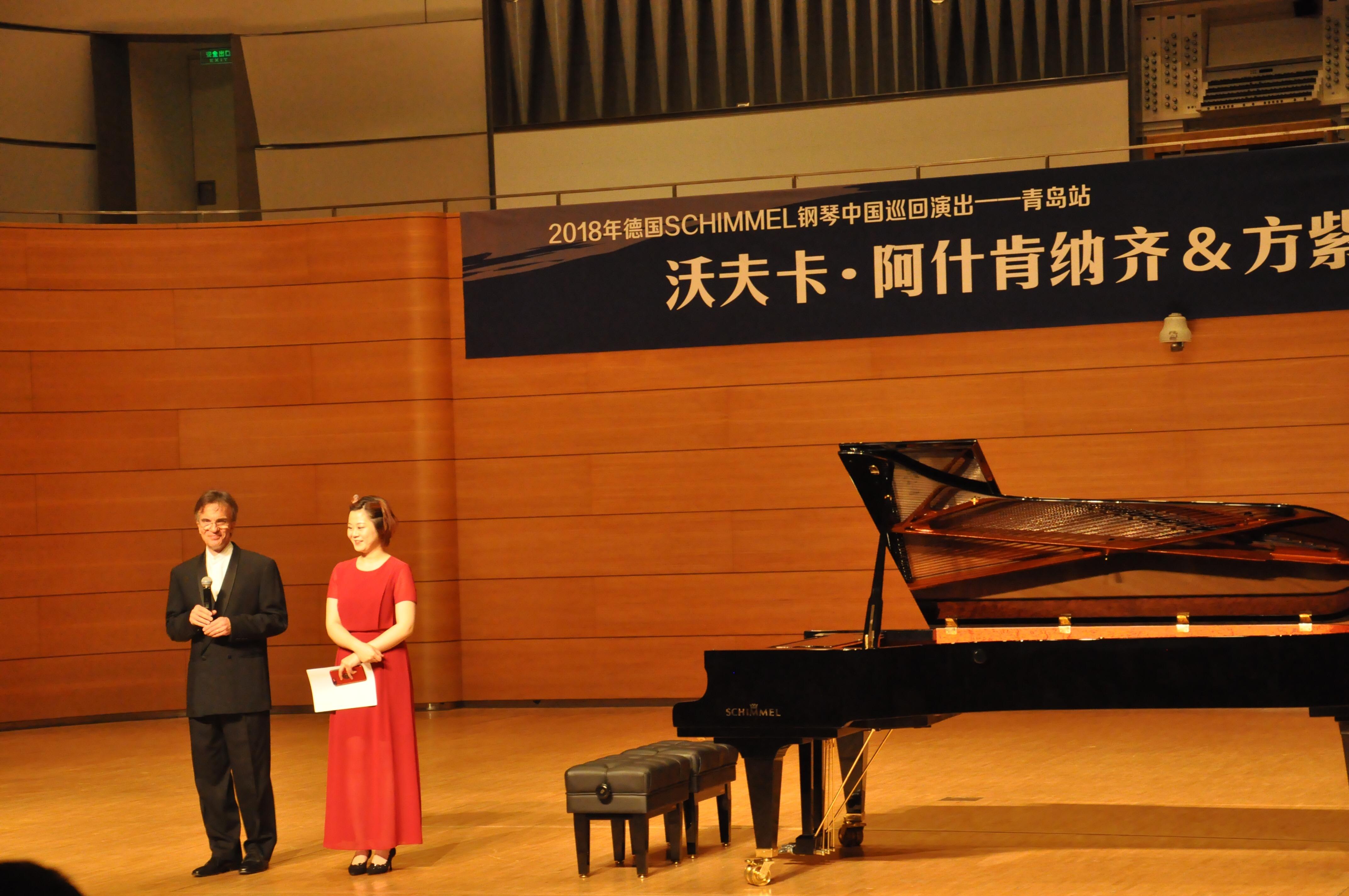 故地重访 | 2018年德国SCHIMMEL钢琴中国巡回演出青岛站精彩回顾