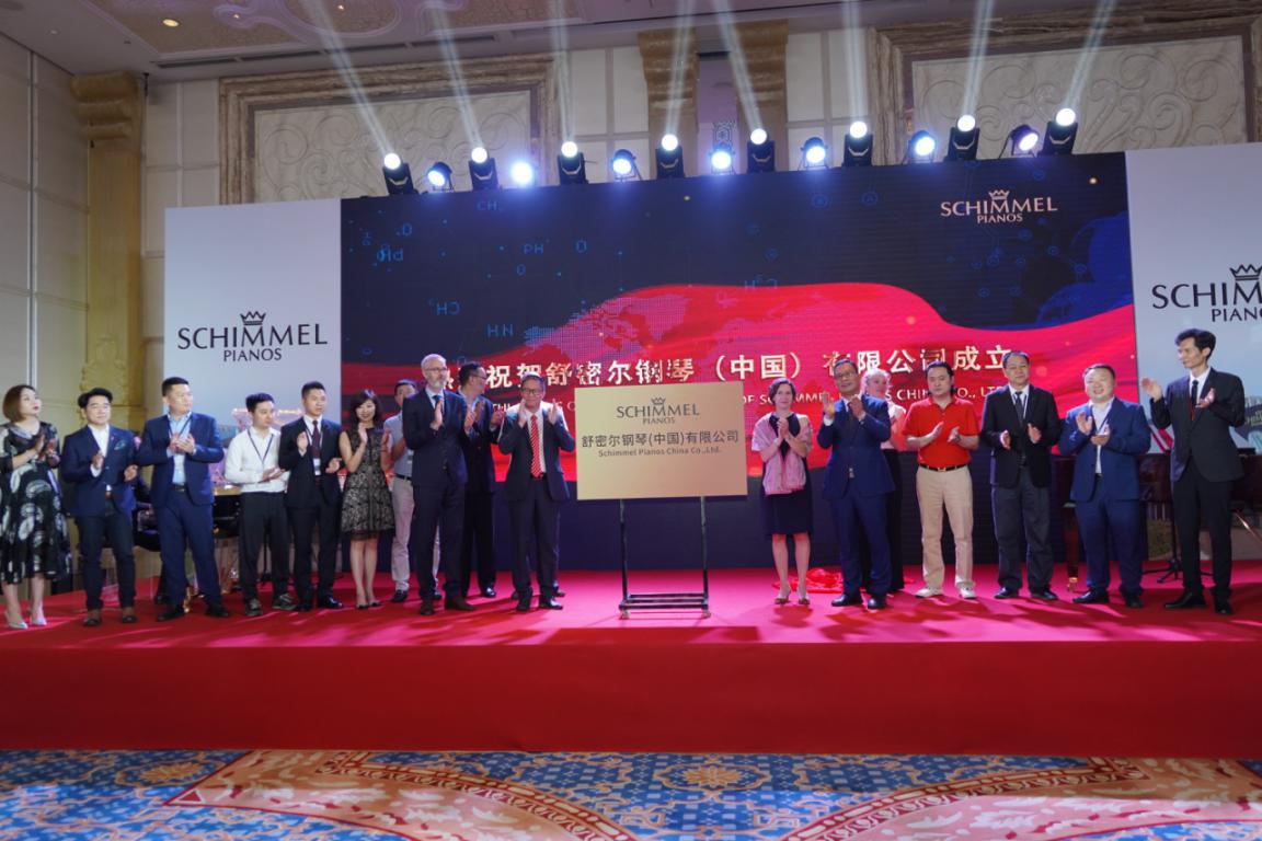 德国百年品牌SCHIMMEL钢琴在中国投资成立公司