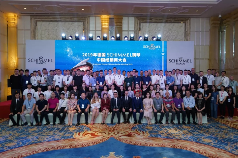 2019年SCHIMMEL钢琴中国经销商大会圆满落幕!