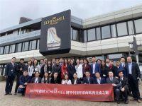 2019年SCHIMMEL钢琴全球经销商大会隆重举行!