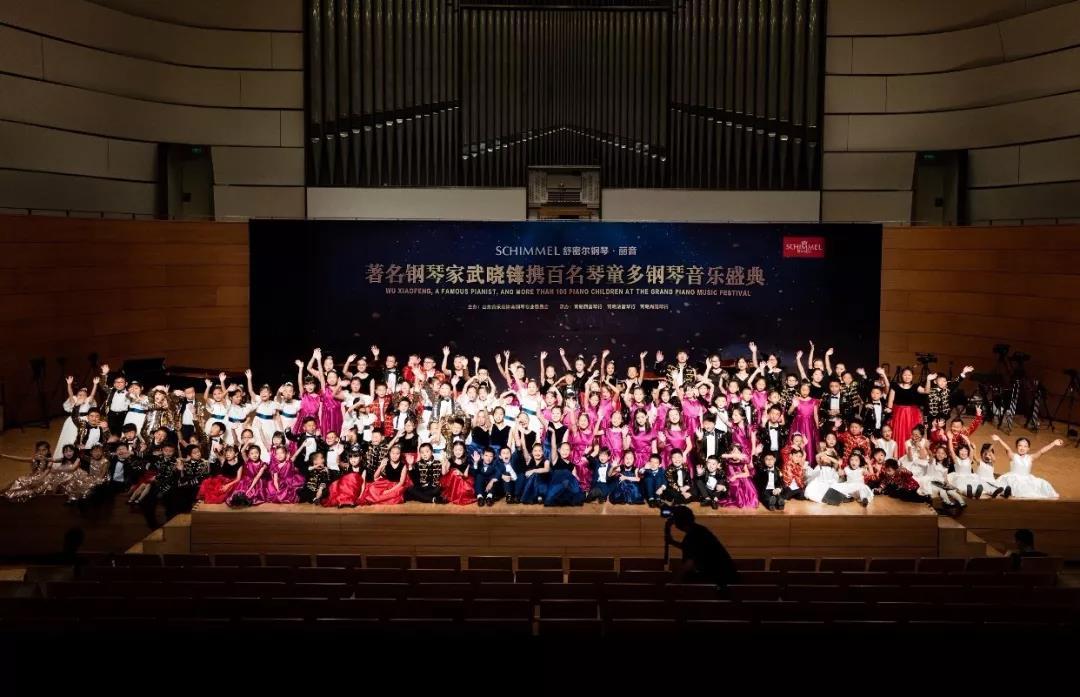 百人汇演 乐动青岛|钢琴家武晓锋与百名琴童的SCHIMMEL音乐盛典