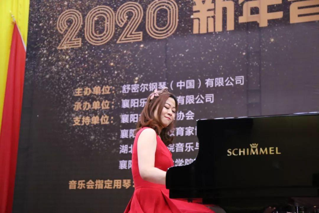活动回顾 | 2020新春音乐会 点燃襄阳夜